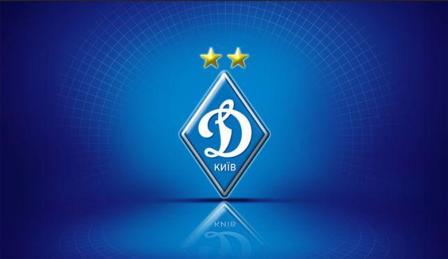 Назван главный претендент на пост нового наставника киевского «Динамо»