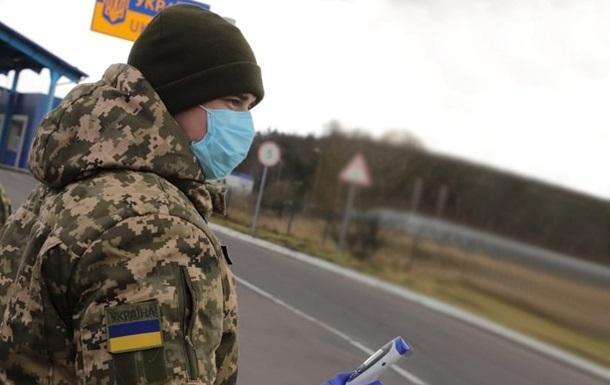 В Украину за сутки вернулись более 16 тысяч человек