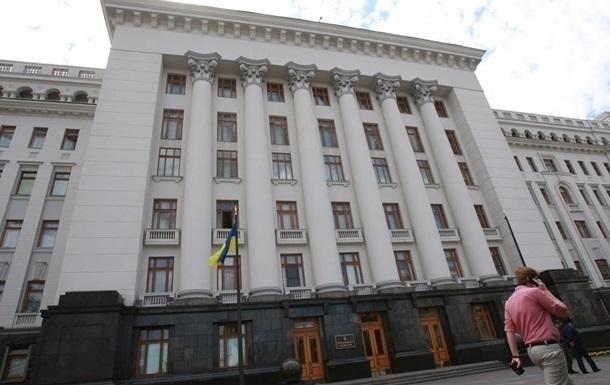 """САП открыла дело по """"пленкам Ермака"""""""