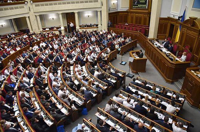 В Раде зарегистрировали проекты постановлений, блокирующих подписание закона о рынке земли