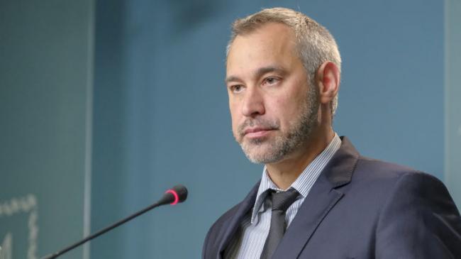 Комитет рекомендовал Раде рассмотреть отставку Рябошапки с должности главы ГПУ