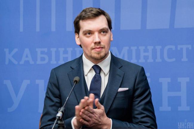 Верховная Рада отправила в отставку премьер-министра Украины