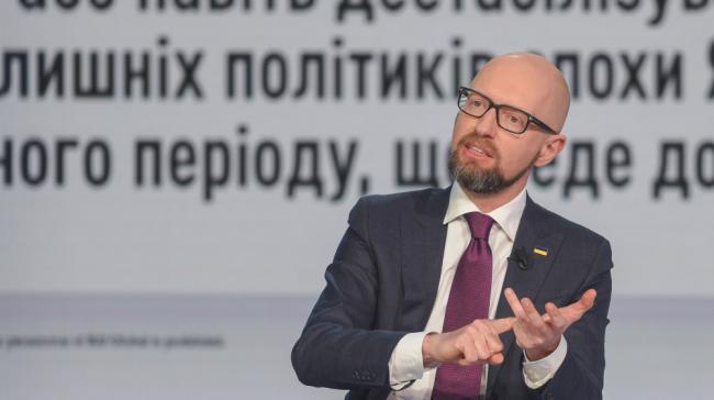 Путинские силы продолжают навязывать Украине свою повестку дня, - Яценюк