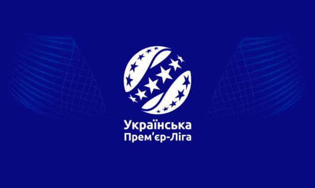 Заключительный тур первого этапа Украинской Премьер-лиги стал рекордным по удалениям