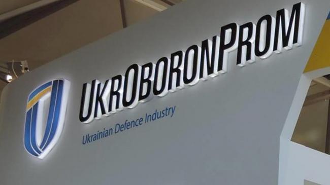 """""""Укроборонпром"""" получит от Франции €900 тыс. технической помощи"""