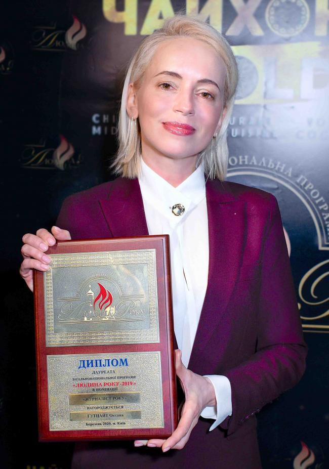 Чествование лауреатов 24-й программы «ЧЕЛОВЕК ГОДА-2019»