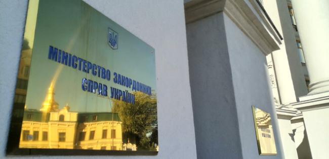 Карантин. Что делать украинцам, если не успеют вернуться до 17 марта - МИД