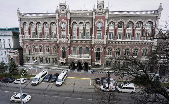 НБУ поддержит банки во время действия ограничений, связанных с коронавирусом