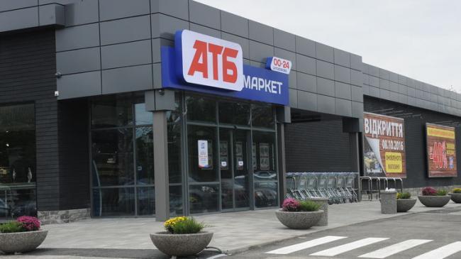 """Сеть """"АТБ"""" ограничивает количество товаров, отпускаемых в одни руки"""