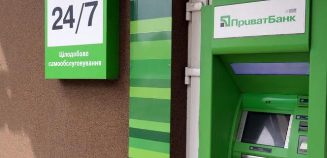 ПриватБанк продлил срок действия карт для выплат на время карантина