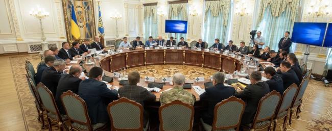 СНБО собирает заседание по введению чрезвычайного положения