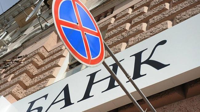 Банкам запретили штрафовать за просрочку платежей по кредитам во время карантина, — НБУ