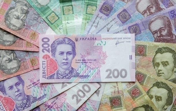 Госбюджет в первом квартале 2020 года недополучил 27,6 млрд гривен