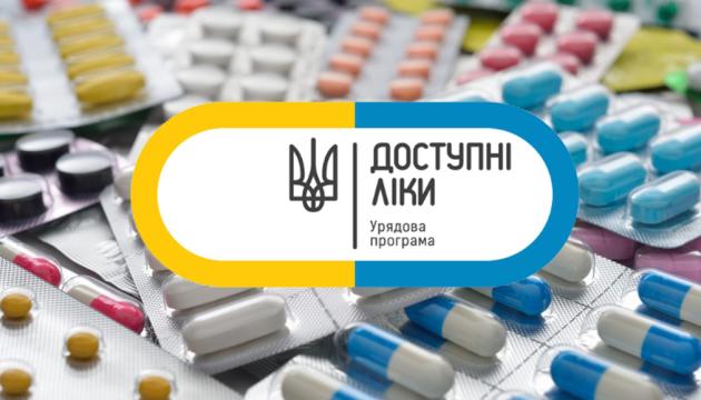 """По программе """"Доступные лекарства"""" выписали почти 15 миллионов e-рецептов"""