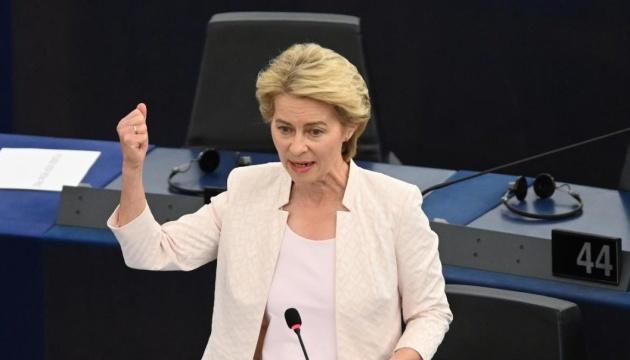 """Европе нужен """"план Маршалла"""" - глава Еврокомиссии"""