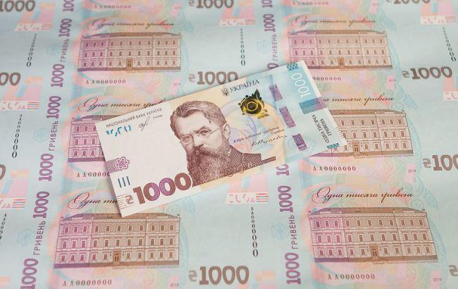В НБУ назвали сумму средств, выведенных украинцами из банков