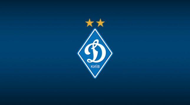 Киевское «Динамо» продлило карантин