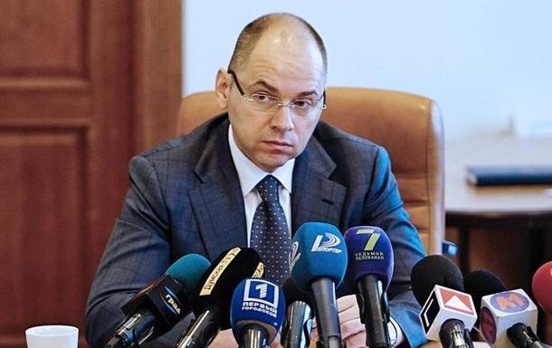 Минздрав назвал предел больных COVID для украинской медицины