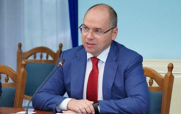 Глава Минздрава сообщил, что говорить о завершении карантина в Украине сейчас рано