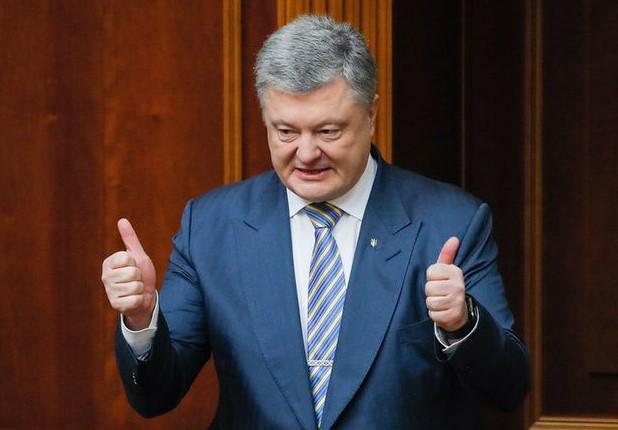 Венедиктова завела дело против Порошенко за назначение судей ВСУ