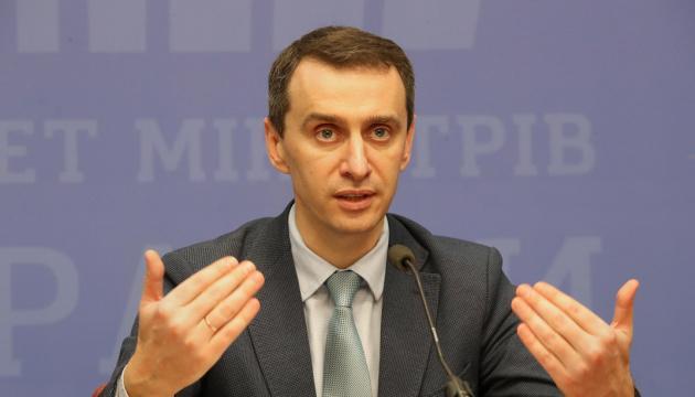 В Минздраве назвали условия для выхода из карантина 24 апреля