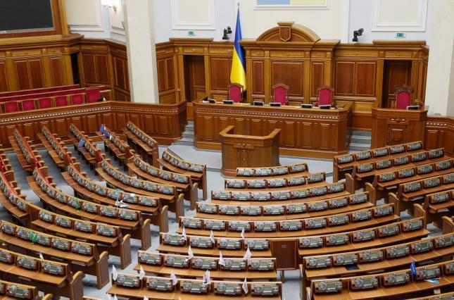 В Верховной Раде зарегистрировали законопроект об изменениях в Госбюджет-2020
