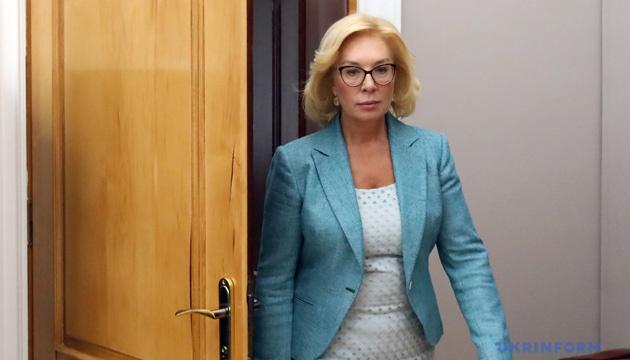 """Освобождение """"всех на всех"""" состоится уже на этой неделе — Денисова"""