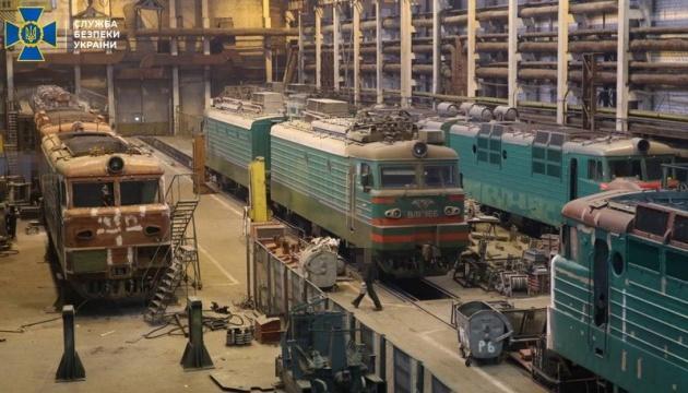 СБУ разоблачила миллионные хищения при закупках в Укрзализныце