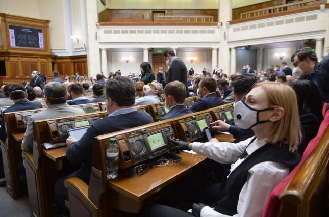 Внеочередное заседание Рады назначили на Чистый четверг