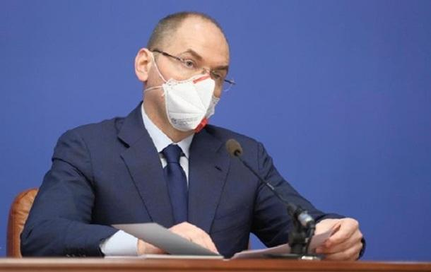Минздрав назвал число украинцев на обсервации