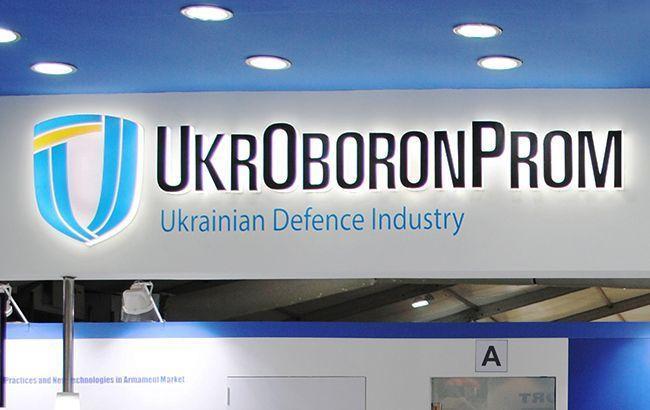 """Концерн """"Укроборонпром"""" планируют ликвидировать"""