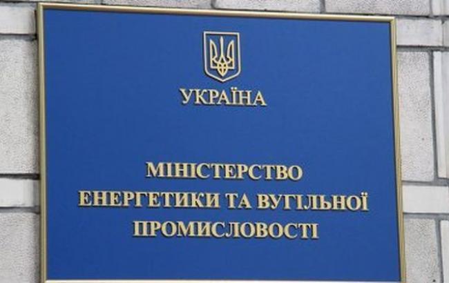 В Минэнерго Украины назвали сумму задолженности населения за электроэнергию