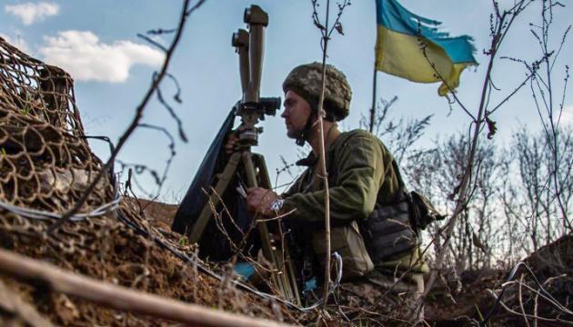 Оккупанты обстреляли украинские позиции возле Широкино из зенитной установки