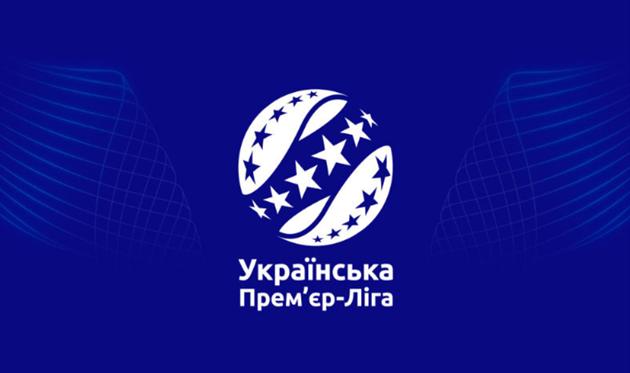 Футбольный чемпионат Украины может возобновиться 13-14 июня