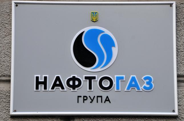 """Кабмин продлил спецобязятельства """"Нафтогаза"""" по поставкам газа населению"""