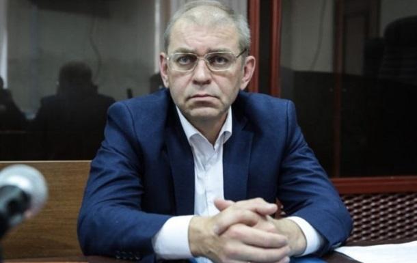 ГБР завершило следствие по делу Пашинского