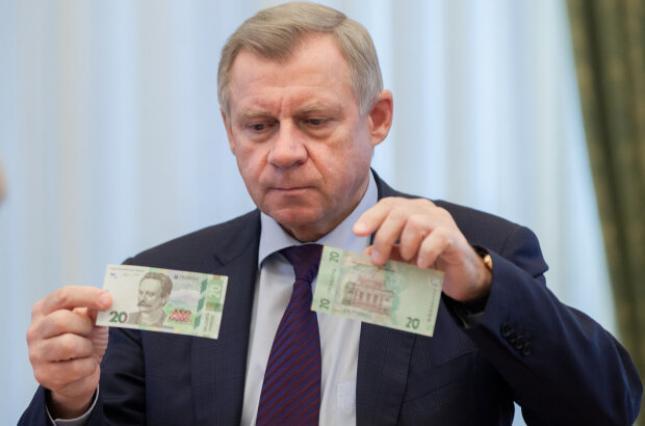 """""""Слуги народа"""" хотят вызвать главу НБУ """"на ковер"""""""