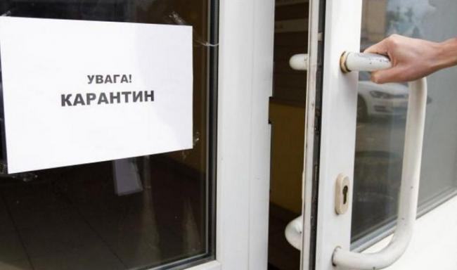 У Зеленского заявили о невозможности смягчения карантина в Украине