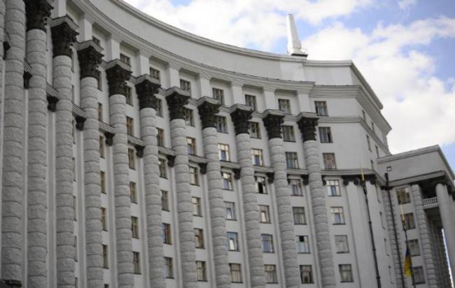 В Кабмине рассказали, когда изменения в бюджет-2020 передадут на рассмотрение Рады