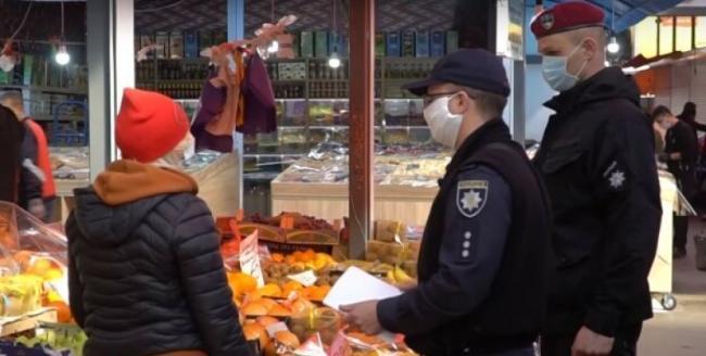 Полиция Харькова открыла дело из-за работающих рынков в условиях карантина