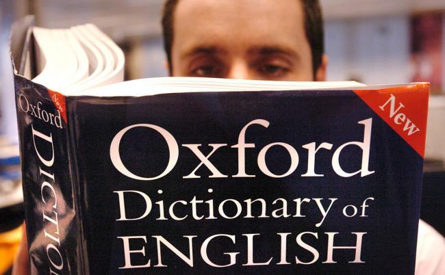 """Оксфордский словарь зарегистрировал существительное """"COVID-19"""""""