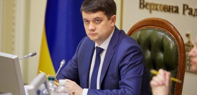 """""""Антиколомойский"""" закон готовятся оспорить в Конституционном суде - Разумков"""