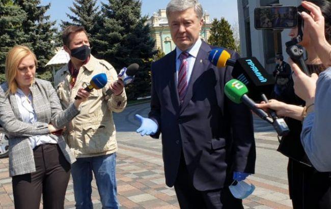 """Порошенко: """"Слуга народа"""" тормозит принятие закона о страховании врачей"""