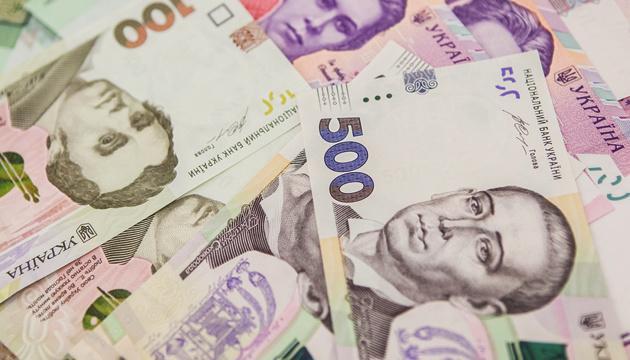В Украине начали выплачивать проиндексированные пенсии