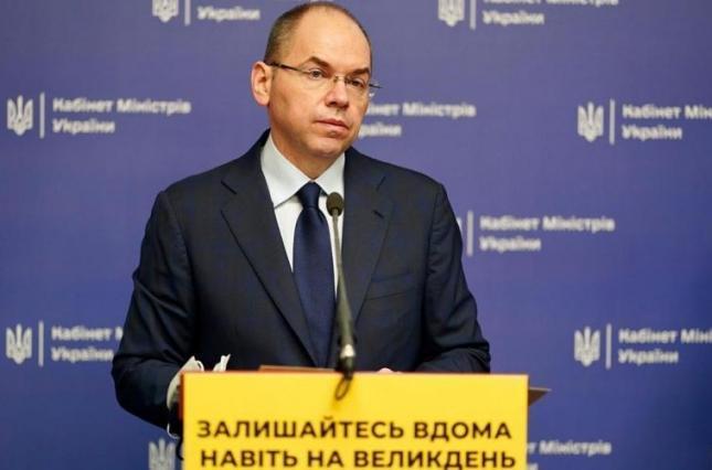 В Украине только одна область полностью выплатила повышенные зарплаты медикам