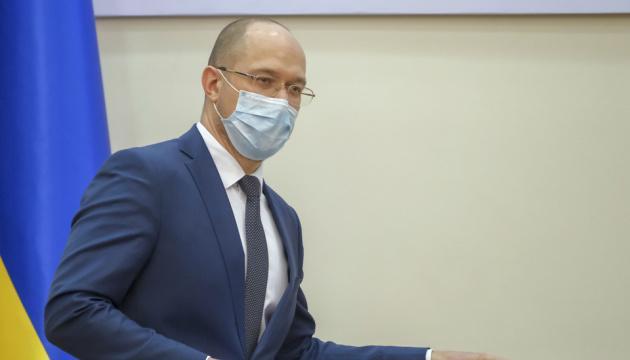 Пандемия коронавируса - первый кризис, в который Украина вошла подготовленной - Шмыгаль