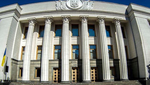 """В Евросоюзе прокомментировали принятие Радой """"банковского"""" закона"""