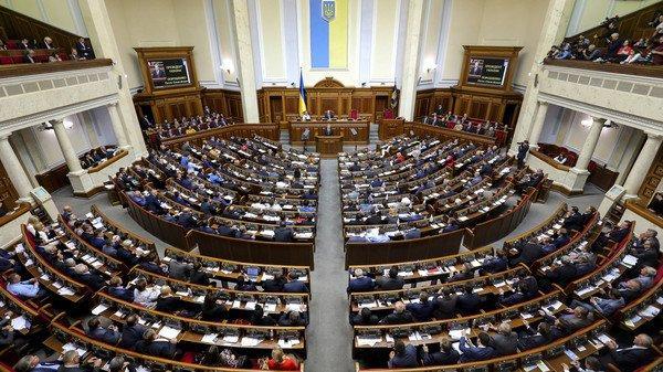 В Раде рассказали, когда в парламенте появится закон о всеукраинском референдуме