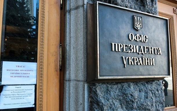 Украинцы назвали лучшего и худшего президента