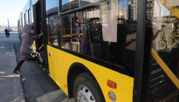В Украине могут возобновить регулярные автобусные перевозки с 22 мая
